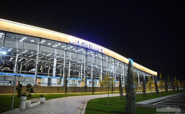 Станция метро Дустлик-2