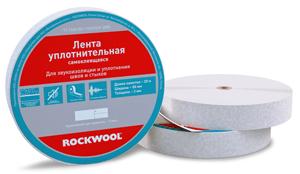 Уплотнительная лента ROCKWOOL