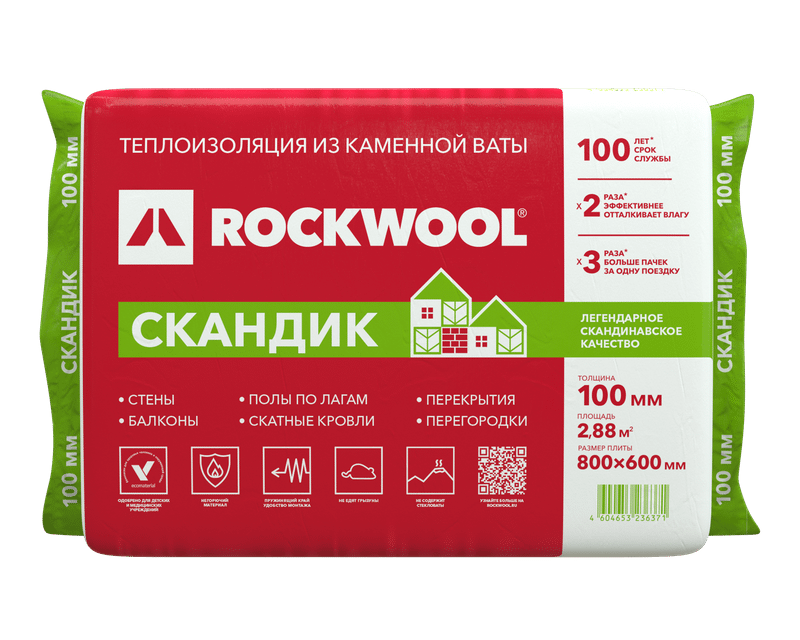 Лайт баттс СКАНДИК XL 100ММ