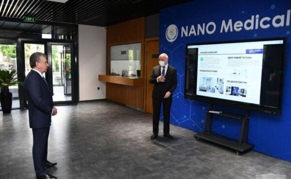 NANO Medical Clinic
