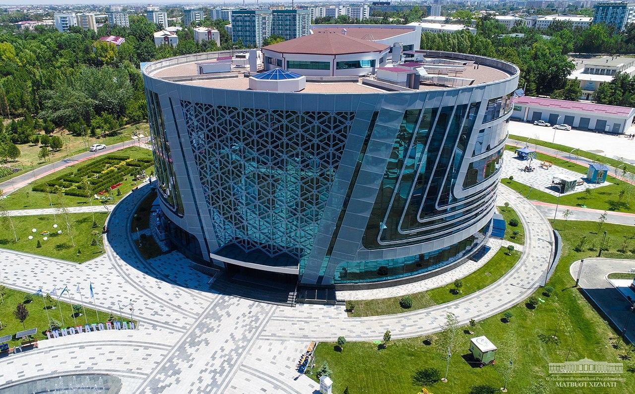 Министерство Инновационного Развития