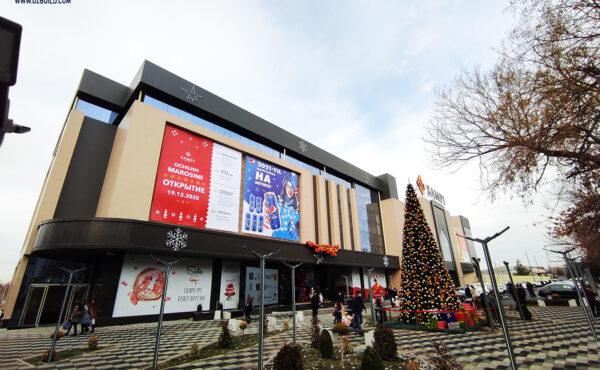 Торговый центр Sampi Bozori