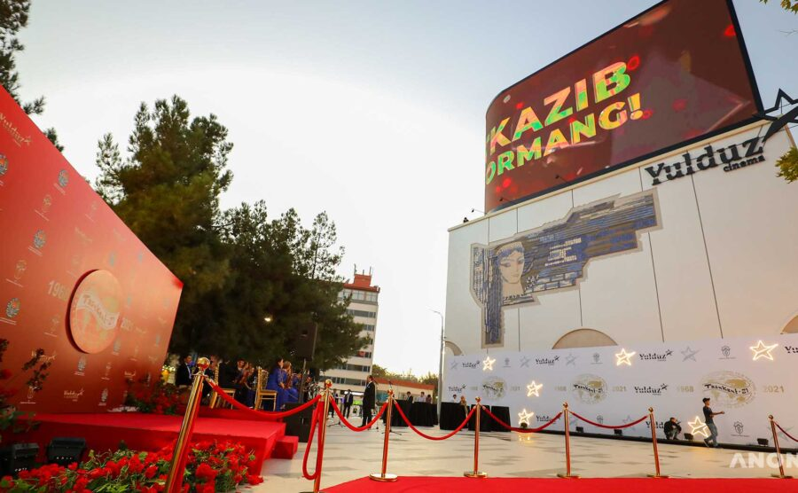 Кинотеатр Yulduz Cinema