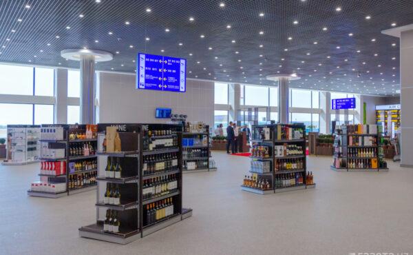 Международный Аэропорт в г. Ташкент